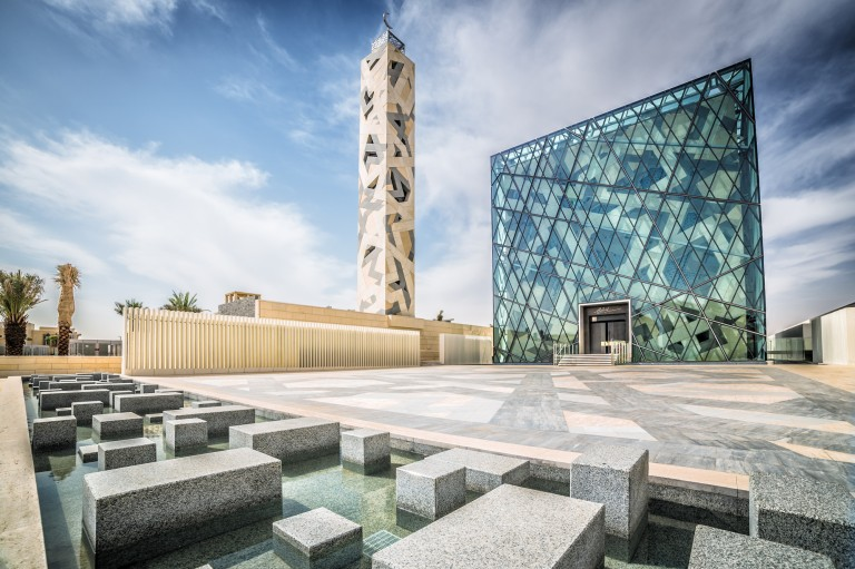 portada_KAPSARC_Masjid_1